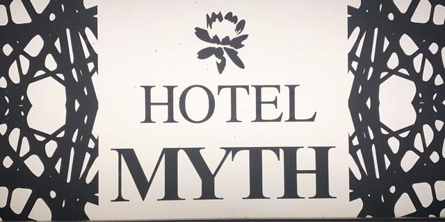 ホテルマイス